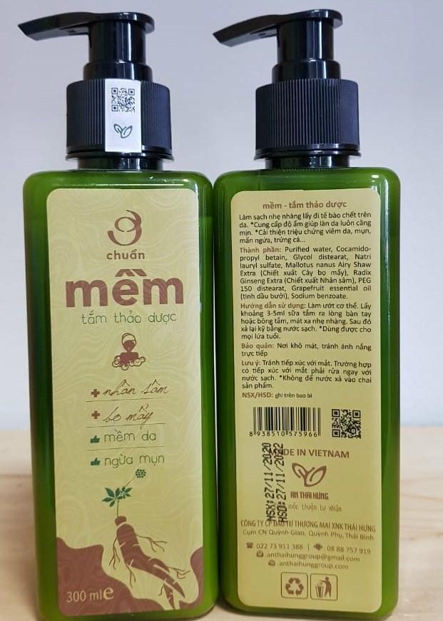 Sữa tắm thảo dược Ơ chuẩn mềm An Thái Hưng 300ml